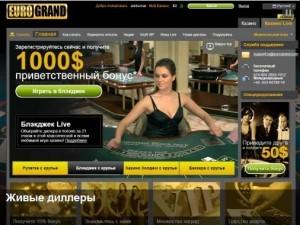 играть в онлайн казино на деньги