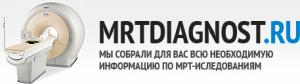 http://mrtdiagnost.ru/