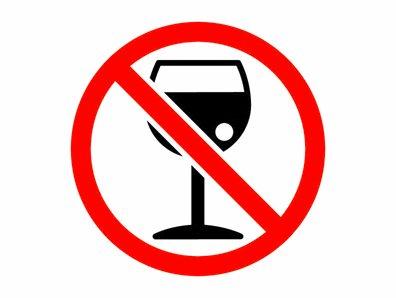 Профилактика и лечение алкоголизма кратко