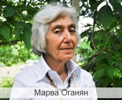 Лекция Марвы Оганян гайморит