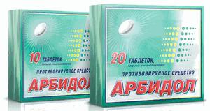 арбидол побочные эффекты