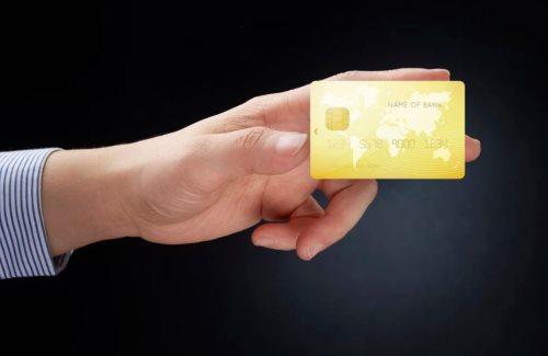 банковская карта золотая